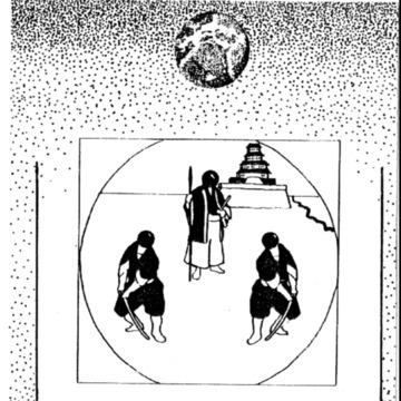 Sengoku Jidai (Not Polyoptics).pdf